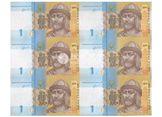中乌建交连体钞图片及价格