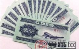 钱币市场中分币的行情