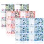中乌建交20周年纪念连体钞最新图片及价格行情