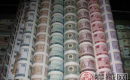 整版钞收藏价值及图片价格