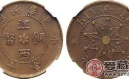 民国铜元最新价格图片