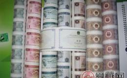 激情电影币整版连体钞价格走势及其特点的探究