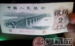 值得期待的1962年2角紙幣