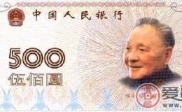 第六套人民币发行时间
