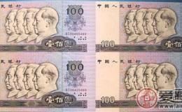 价值不菲的长城连体钞