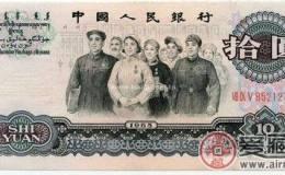 中国人关于第三套人民币的情感