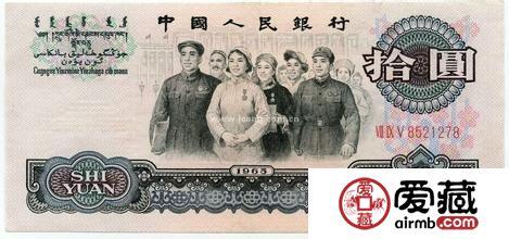 中国人关于第叁套激情电影币的情感