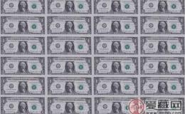 一美元连体钞价格行情预测
