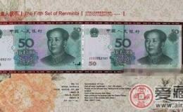 双胞胎号人民币收藏