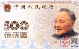 第六套人民币什么时候发行
