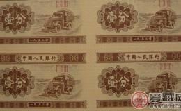 钱币市场中的新亮点——一分纸币连体钞