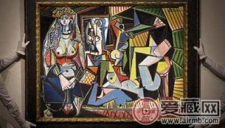 艺术收藏三大风险,投资需谨慎