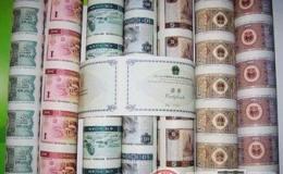 浅谈整版人民币的收藏价值