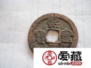 剖析古钱币热门因素,收藏需谨慎对待