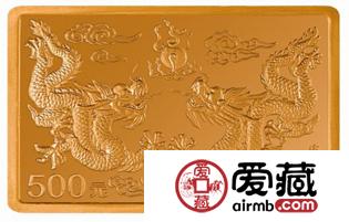 具有划时代意义的2000金银纪念币