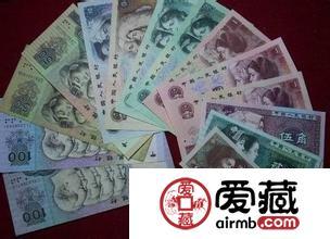 前四套人民币的不同市场表现