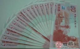 国内首枚纪念钞 99年纪念钞市场行情