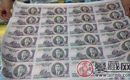 外幣連體鈔的市場行情如何