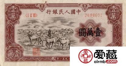 钱币市场行情 第一套人民币中的币王