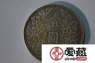 十六枚银元收藏潜力和市场行情