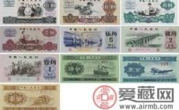 第三套人民币,伟大的历史书籍