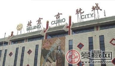 走进北京古玩城,领略中国古玩缩影