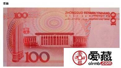 钱币故事:ATM机中取出1999年版百元钞票