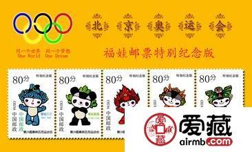 你的邮票值多少?集邮应专业化