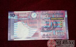 香港纪念钞10元的行情投资分析