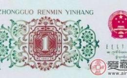 """人民币收藏重""""质""""不重量"""