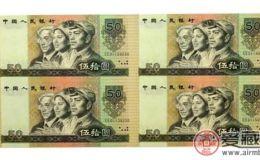 连体钞票价格行情探究