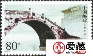 邮票收藏 三大特性显价值
