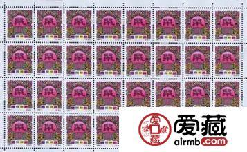 邮票收藏最新行情 小版票或成主旋律
