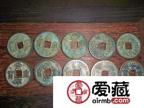 什么样的铜钱最值钱,如何收藏铜钱