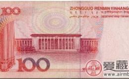 價值連城錯版人民幣是否存在價值