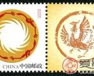 个性化邮票的收藏价值及其市场分析