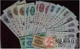 第3版人民币升值大,收藏投资有讲究