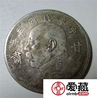 关于老银元的辨识技巧(图)