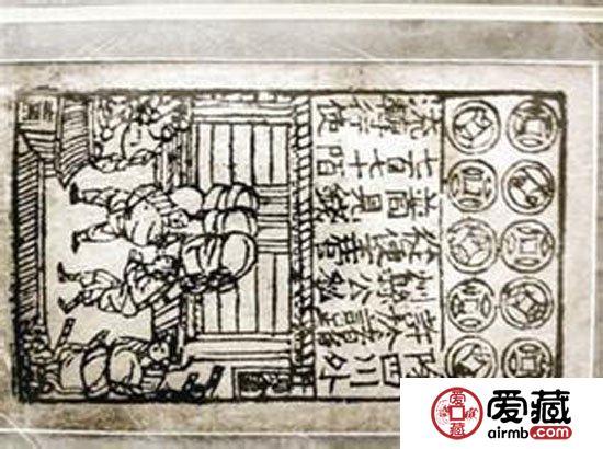 激情图片激情小说升值快 中国纸币的历史你知多少