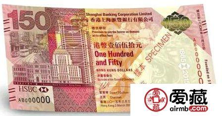 香港纪念钞热钞,纪念价意义决定价值