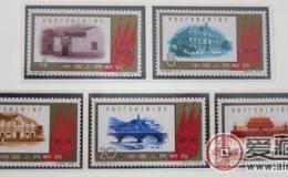 建党节将至,国内首套建党纪念邮票赏析