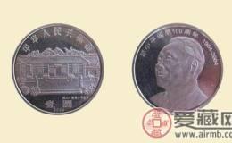 7月1日錢幣收藏最新動態