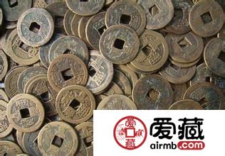 钱币收藏的相关知识与技巧
