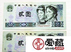 变体人民币收藏价值主要看收藏者爱好-钱币