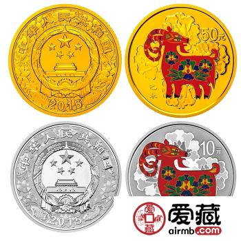 你知道生肖彩色金银纪念币吗