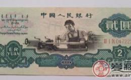 第三套人民币的收藏和价值