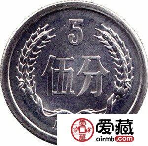 新中国硬币收藏有学问