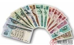 关于第四套人民币,你了解了吗?