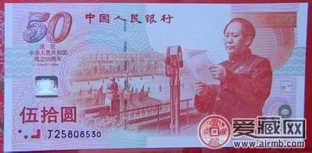 收购建国钞价格你知道吗