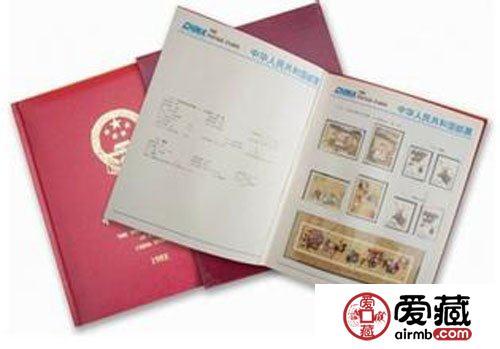 收购邮票年册价格